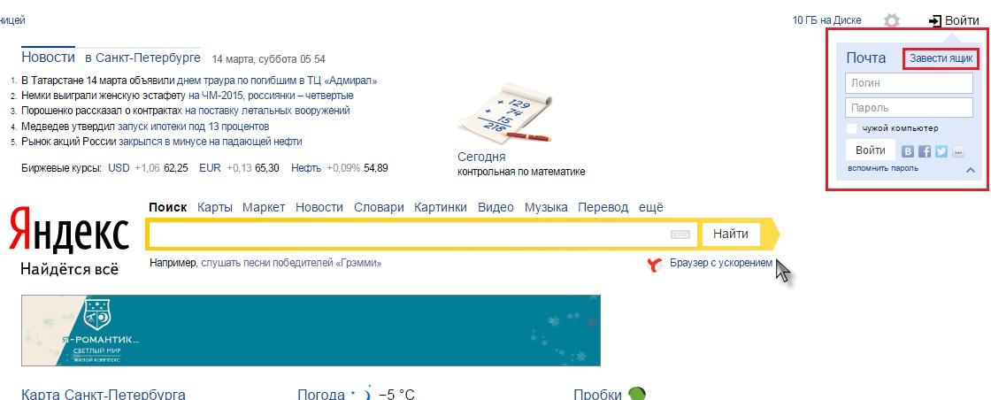 Яндекс директ логотип программный продукт модерация подать бесплатно объявление в мою рекламу