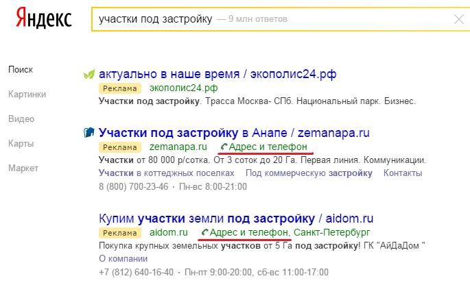 Яндекс ру порно секс дать объявление белорецк доска объявлений работа