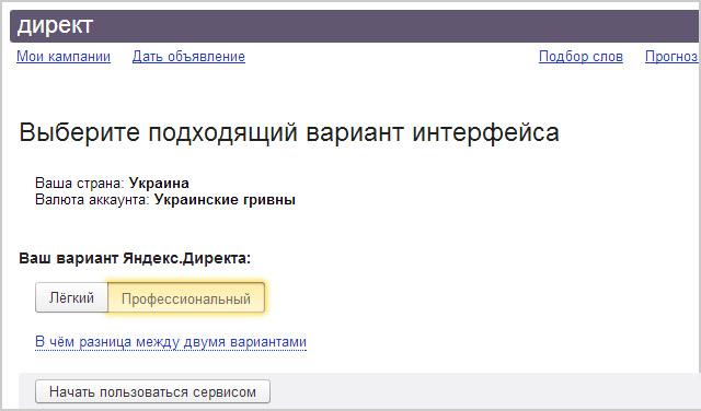 Почему не работает яндекс директ реклама вв интернете украина